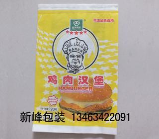 求购食品纸袋-专业纸袋加工厂供应