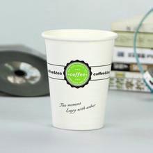 16安一次性双淋膜纸杯  冷饮杯定制 可以印广告