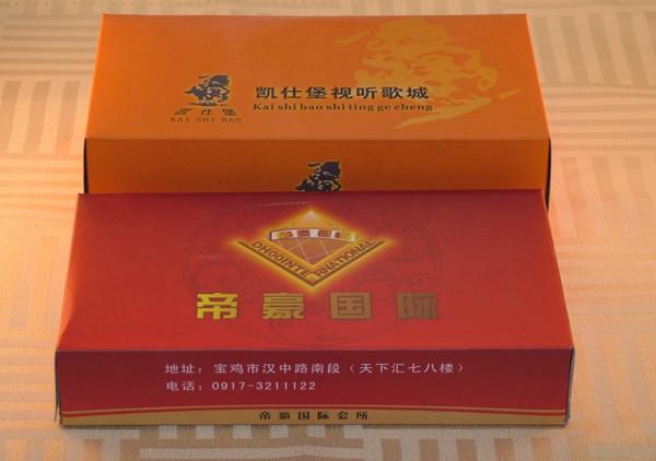 西安餐巾纸湿巾筷子套纸杯牙签袋卷纸供应