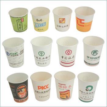 供应醴陵纸杯厂,醴陵广告纸杯厂,醴陵一次性纸杯厂