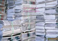 浦东川沙废纸回收浦东金桥书本回收浦东塘桥打印纸回收
