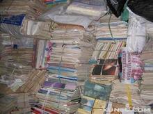 南汇废纸回收南汇回收废旧书籍南汇回收书刊纸川沙旧书本回收