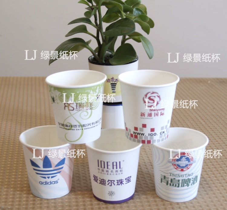 深圳绿景纸杯提供各种厚度克重淋膜纸广告纸杯订做;价格有优势;
