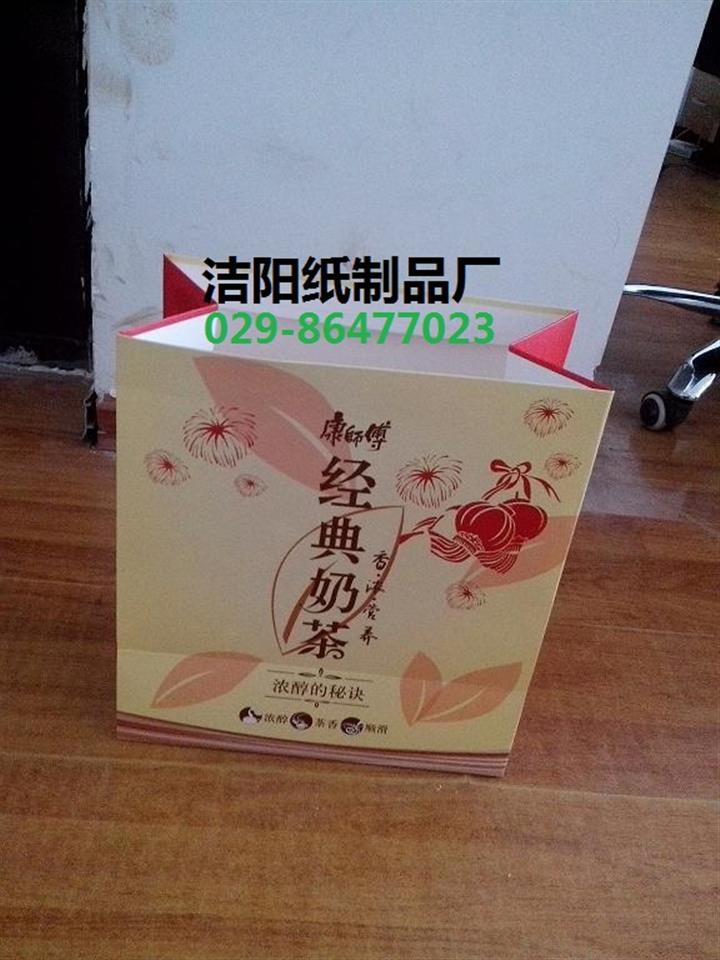 洁阳西安手提袋厂纸袋加工厂无纺布袋印刷广告纸袋定做