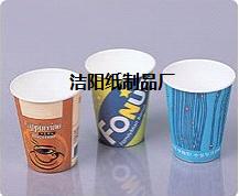 西安洁阳纸杯纸碗厂专业订做加工免费设计
