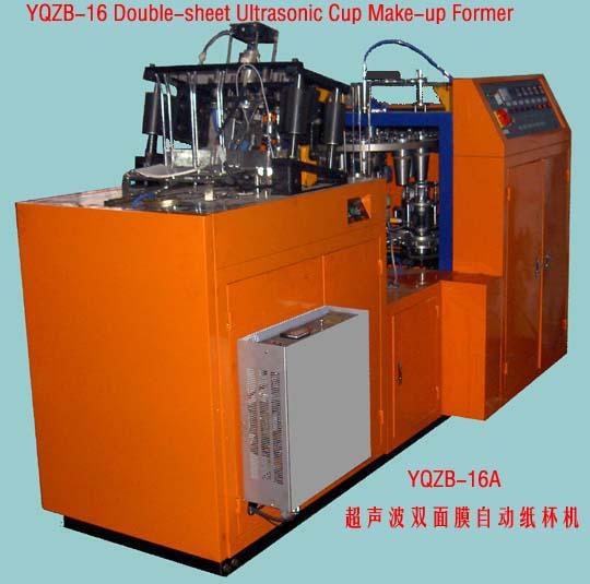 YQZB-16A型 双面膜超声波自动纸杯成型机