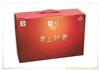 纸盒厂|礼品盒包装厂|鸿顺达高档纸盒生产厂