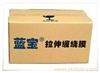天津纸箱包装厂|天津彩箱加工厂|天津鸿顺达纸箱厂