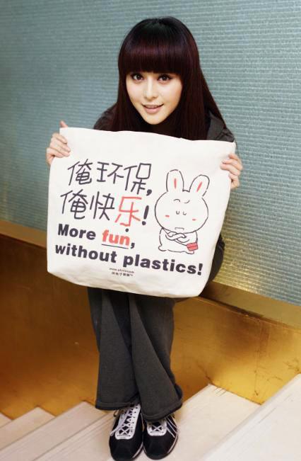 供应上饶各式各样的广告环保袋、广告无纺布袋、