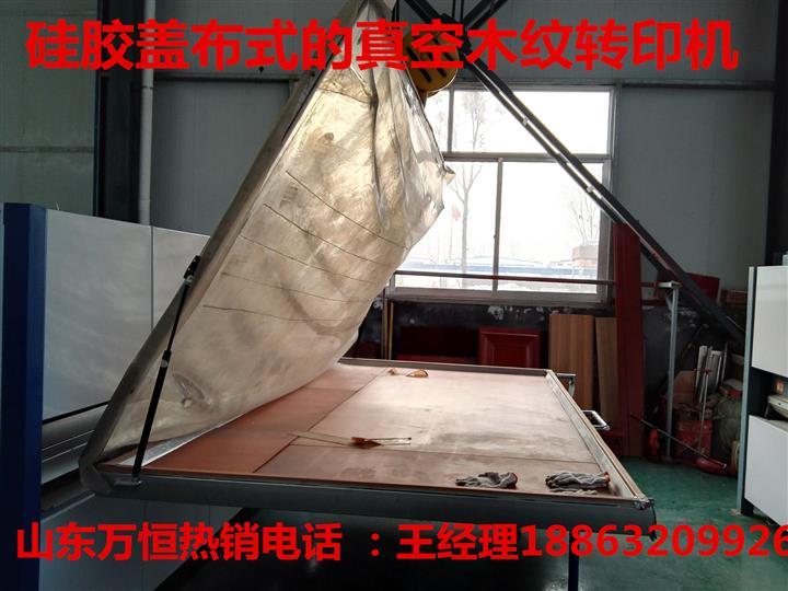 陕西西安木纹转印机,普通塑粉普通转印纸。