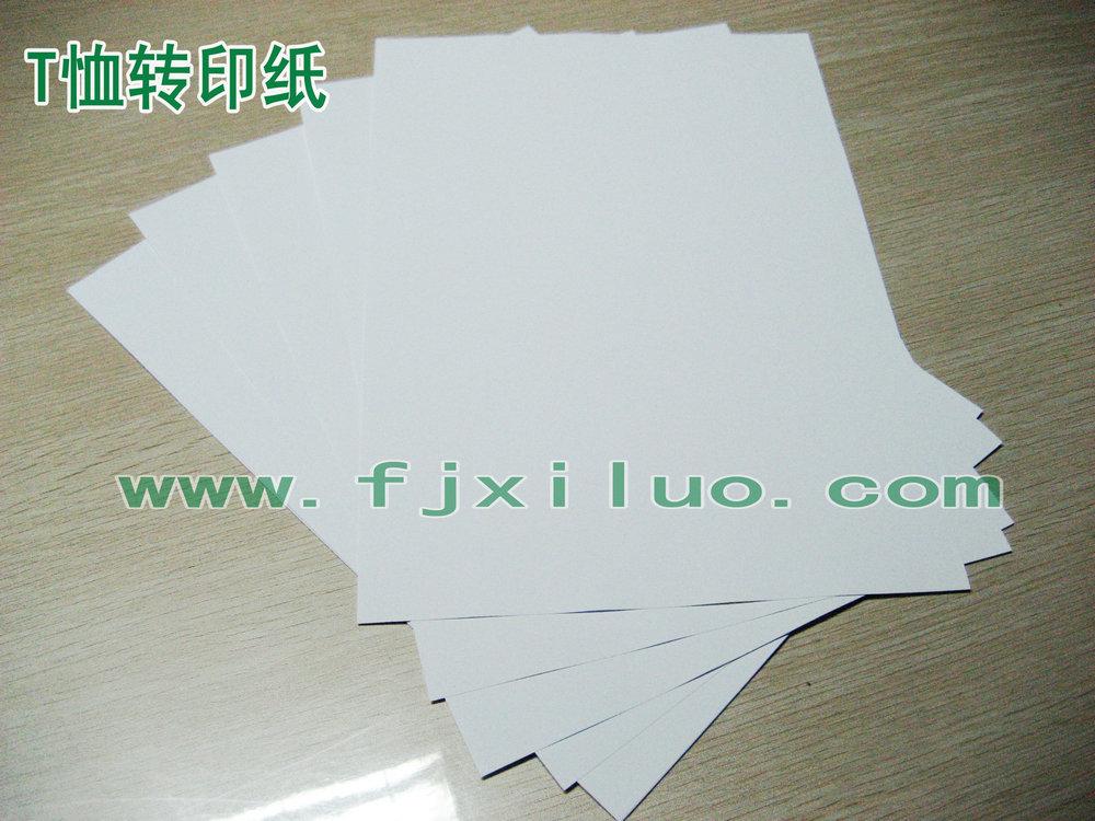 浅色热转印纸,浅色T恤转印纸,浅色转印纸