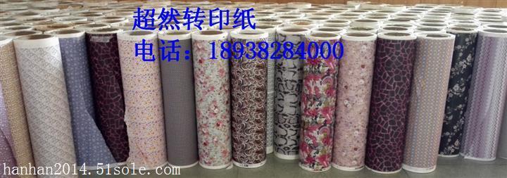 热转移印花纸丨超然转印纸|热披覆纸|眉夹转印纸|热升华纸