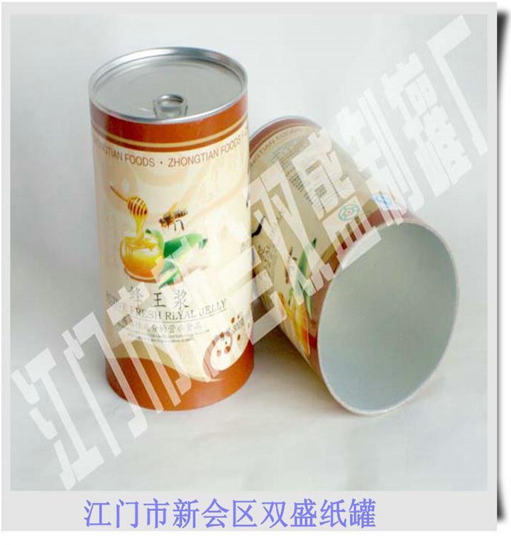 广东生产厂家提供不同直径的圆形纸罐