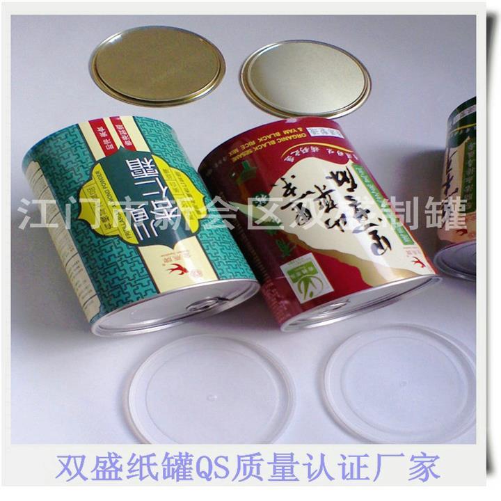 广东纸罐厂家提供各种直径的食品纸罐包装