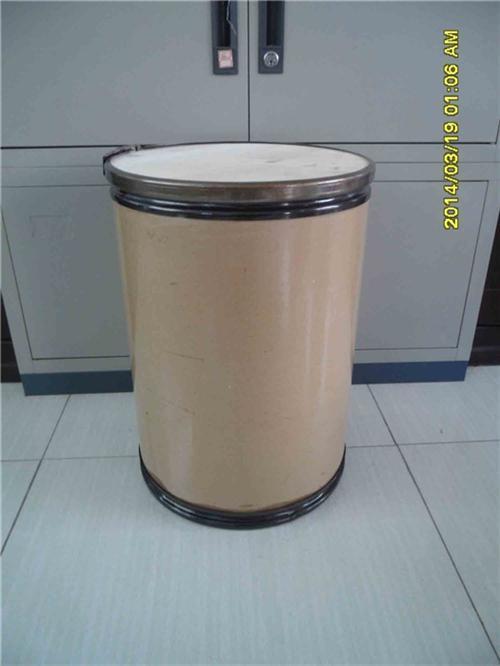 供应纸桶供应产品,纸桶,鲁源塑料制品多图
