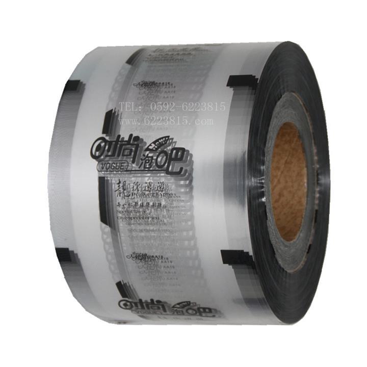 长期供应时尚泡吧多种图案封口膜 奶茶 豆浆封杯膜通用膜