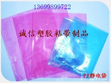 PVC收缩膜,POF收缩袋,PE胶袋,OPP自粘袋