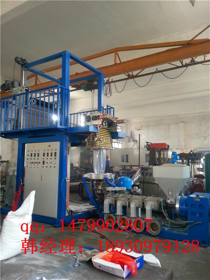 供应PVC热收缩膜吹膜机厂家 饮料标签膜吹膜机 热收缩包装膜chuim