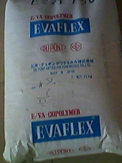 EVA灌浆膜 EVA大棚农膜 EVA热收缩薄膜 EVA食品包