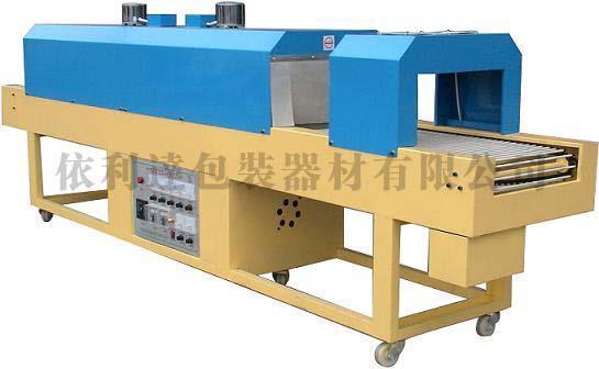 广州江门依利达品牌TW-600PE热收缩膜包装机特别适用于PE收缩薄膜