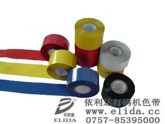三明热打码色带配套于色带印字机/晋江色带打码机