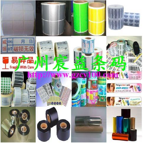 专业生产供应热打码色带,供应打码机色带,热转印色带生产厂家