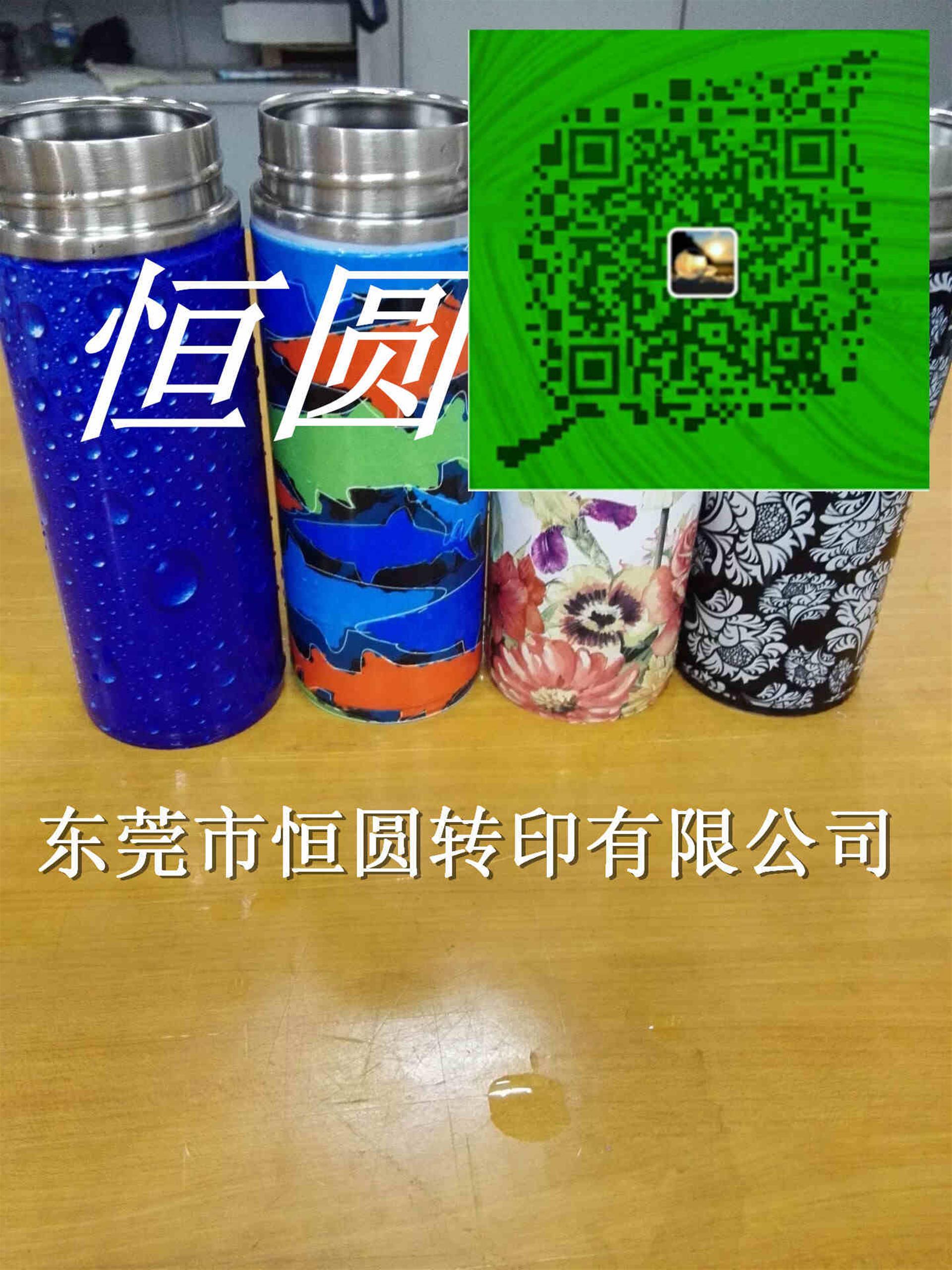 塑胶五金硅胶玻璃热转印加工厂家