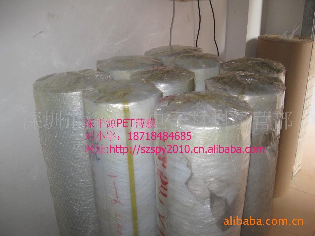 0.038mm 3.8c PET离型膜/热转印膜