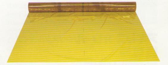 高藤供应防紫外线薄膜,pvc门
