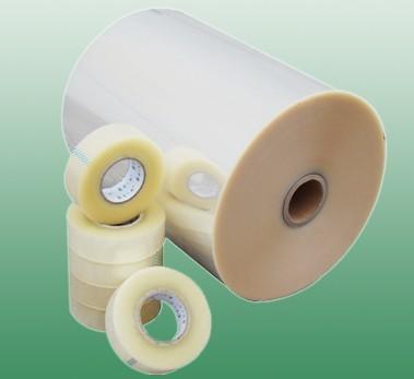 销售:BOPP厚光膜,BOPP消光膜,塑料包装