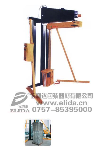外观造型美观:中山依利达E-A4电子栈板悬臂式拉伸薄膜缠绕包装机