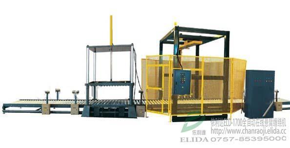 依利达供应:东莞全自动在线悬臂机/云浮拉伸薄膜托盘缠绕包装机