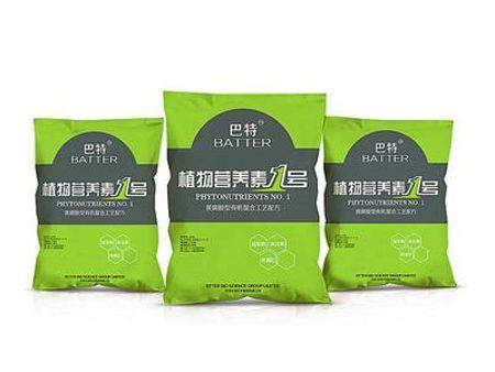 //Good//珠光膜加厚编织袋,冲施肥编织袋,复合肥包装袋