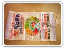 马鞍山珠光膜彩印编织袋 品牌好的珠光膜彩印编织袋,富华塑业提
