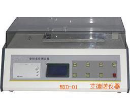 供应包装用双向拉伸薄膜摩擦系数检定仪