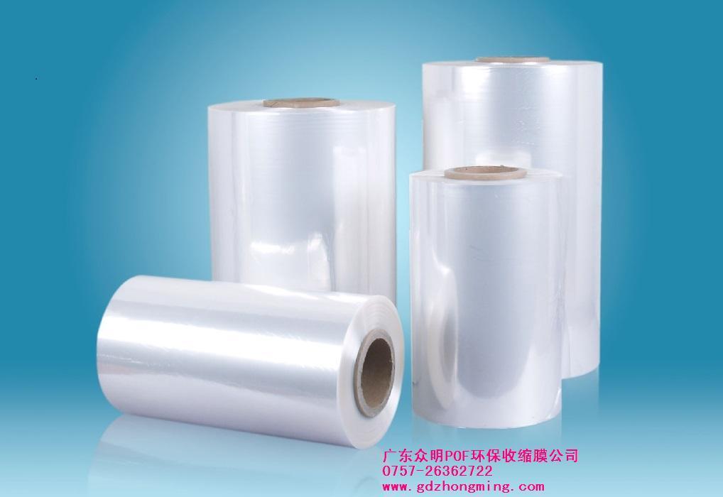 pof收缩膜生产广东POF收缩膜厂家