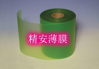 薄膜按鍵絲印PET膜/聚酯PET薄膜/单保磨砂PET