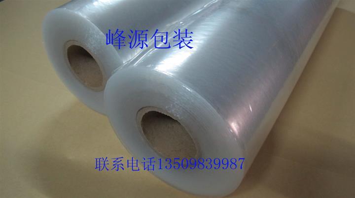 PE贴体包装膜    PE贴体膜 PE 真空包装薄膜 PE密著包装膜
