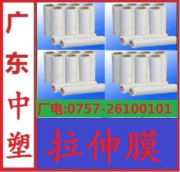 缠绕膜,广东中塑拉伸膜厂生产,每公斤10.5元