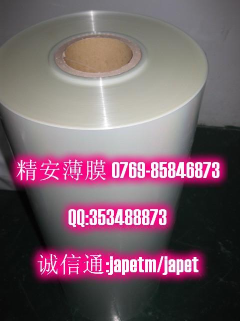不乾膠表面保護離型PET膜、硅油pet膜、防粘膜