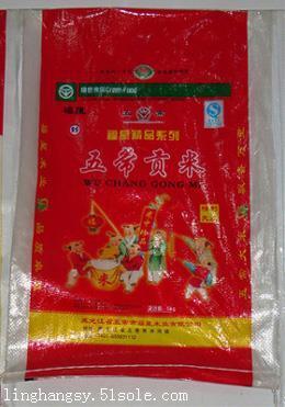 彩印编织袋厂家|编织袋|河北塑料编织袋