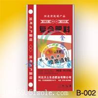 北京天津彩印编织袋内加膜包装袋珠光膜编织袋L金凤凰包装公司