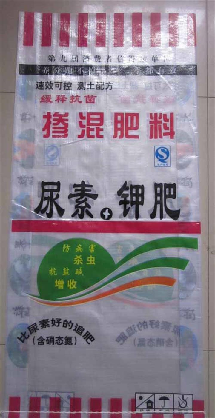 贵州贵阳彩印编织袋内加膜包装袋珠光膜编织袋L金凤凰包装