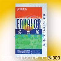广西南宁彩印编织袋内加膜包装袋珠光膜编织袋L金凤凰包装公司