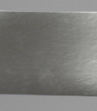 镀铝膜金卡纸厂家直供--山东镀铝膜金卡纸--图片--报价
