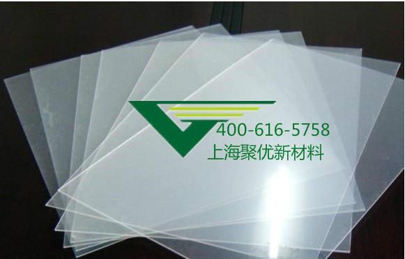 供应聚优乳白PC片材 黑色PC片材 单面磨砂PC片材 PC塑料片材