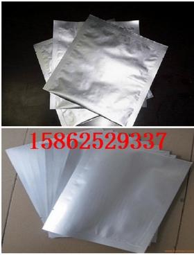 杭州编织布复合铝漠 杭州镀铝膜编织布 杭州编织布铝箔袋