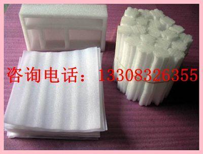 重庆珍珠棉软泡沫重庆电商专用珍珠棉重庆镀铝膜珍珠棉