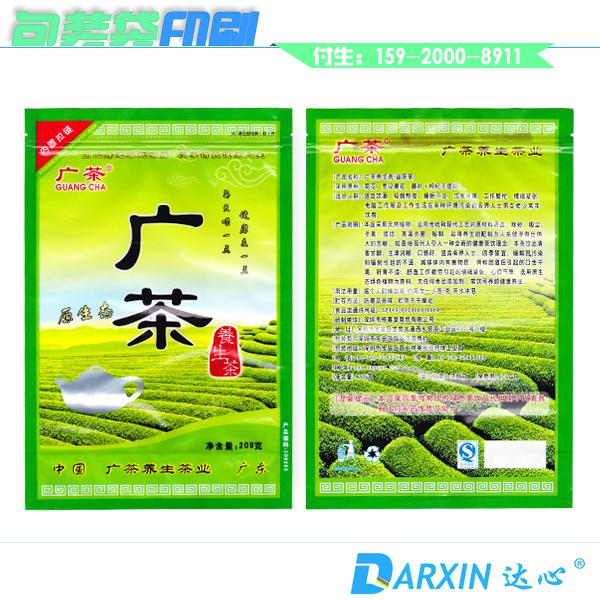 茶叶外包装袋印刷厂家 达心茶叶外包装印刷生产加工