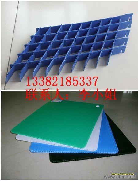 保定中空板 保定PP中空板 保定防静电中空板箱